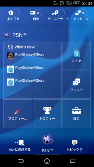 Play Station02