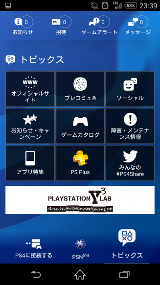Play Station04