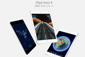 ipadmini4top