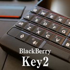 BlackBerry Key2 レビュー